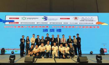 The 2019 Guangdong, Hong Kong and Macau Youth Innovation Challenge attracts many students from the Greater Bay Area