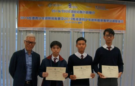 High school students receive champion awards